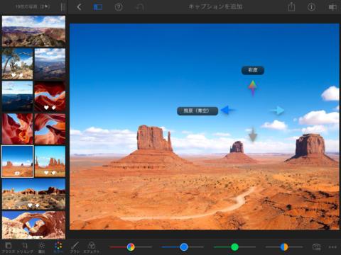 iPhoto iPadアプリ