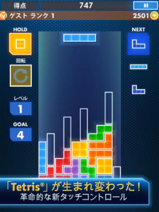 TETRIS® Premium for iPad テトリス iPadアプリ