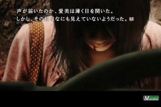 忌火起草 iPhoneアプリ