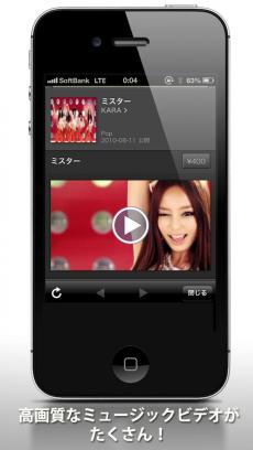 歴代ヒットリスト -あの年の名曲- iPhoneアプリ