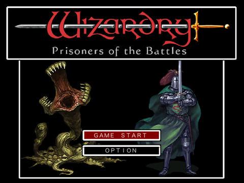 Wizardry外伝〜戦闘の監獄〜 iPadアプリ