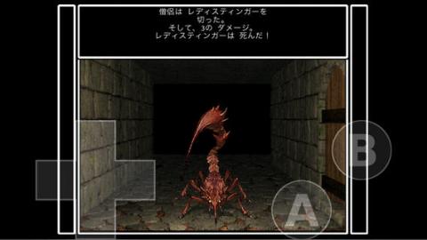Wizardry外伝〜戦闘の監獄〜 iPhoneアプリ