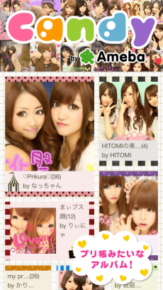 CANDY by Ameba iPhoneアプリ