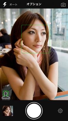 マナーカメラ iPhoneアプリ
