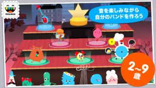 トッカ・バンド (Toca Band) iPhoneアプリ