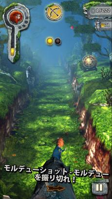 Temple Run: メリダとおそろしの森 iPhoneアプリ