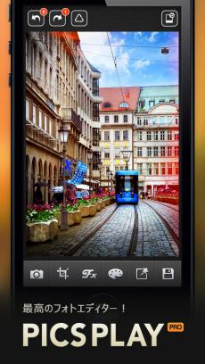 PicsPlay フォトエディター iPhoneアプリ