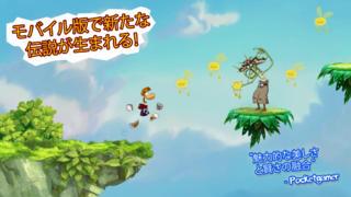 レイマン ジャングル ラン iPhoneアプリ