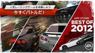 Need for Speed™ Most Wanted iPhoneアプリ
