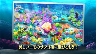 Nemo's Reef iPhoneアプリ