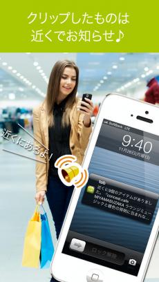 tab - 話題のグルメ・旅行スポットが見つかるおでかけアプリ iPhoneアプリ