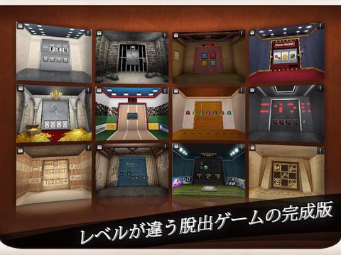 脫出ゲーム:ドアス&ルームズ iPadアプリ