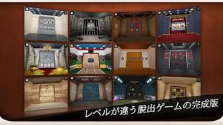 脫出ゲーム:ドアス&ルームズ iPhoneアプリ
