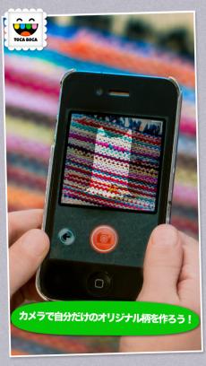 トッカ・テイラー(Toca Tailor) iPhoneアプリ