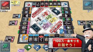 MONOPOLY Millionaire iPhoneアプリ