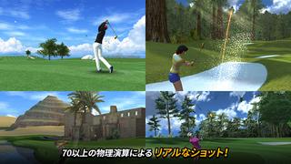 ゴルフスター iPhoneアプリ