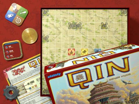 Reiner Knizia's Qin iPadアプリ