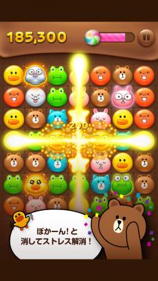 LINE POP iPhoneアプリ