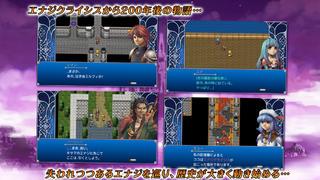 RPG アルファディア2 iPhoneアプリ