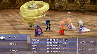FINAL FANTASY IV iPhoneアプリ