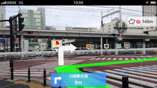 MapFan eye iPhoneアプリ
