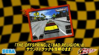 クレイジータクシー Crazy Taxi iPhoneアプリ