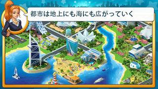 メガポリス (Megapolis) - 街づくりゲーム iPhoneアプリ
