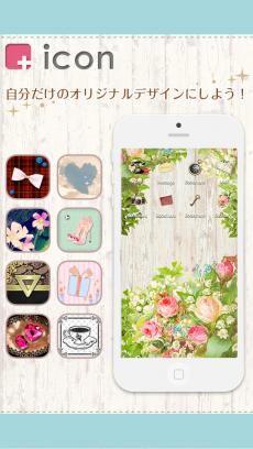 アイコンきせかえ[+]icon(プラスアイコン)壁紙、待受セットアプリ iPhoneアプリ