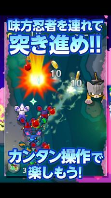 LINE 忍者ストライカーズ iPhoneアプリ
