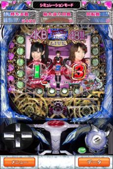ぱちんこAKB48 実機アプリ iPhoneアプリ