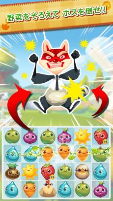 ファームヒーロー iPhoneアプリ