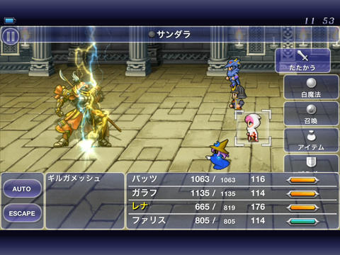 FINAL FANTASY  V iPadアプリ