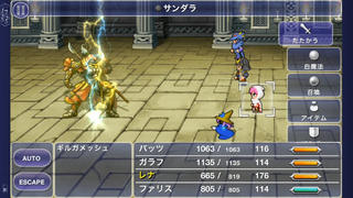 FINAL FANTASY  V iPhoneアプリ