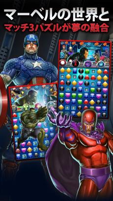 マーベル・パズルクエスト:  マッチ3パズルヒーローRPG iPhoneアプリ