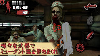 The House of the Dead: Overkill™- The Lost Reels iPhoneアプリ
