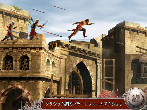 Prince of Persia® The Shadow and the Flame iPadアプリ