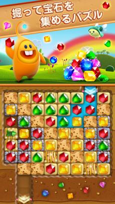 ダイヤモンドディガー iPhoneアプリ