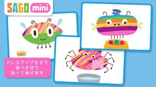 虫デコ iPhoneアプリ