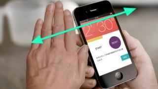 FlowTimer(触れないでタイマー) iPhoneアプリ