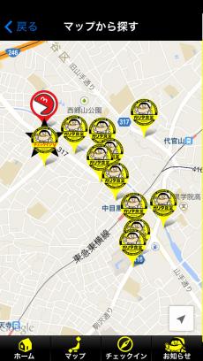 ガリタマップ iPhoneアプリ