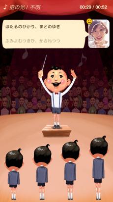 合唱ひとり~Amazing Choir iPhoneアプリ