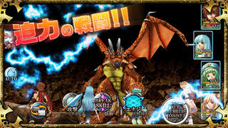 RPG アルファディア ジェネシス iPhoneアプリ