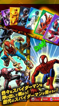 MARVEL スパイダーマン・アンリミテッド iPhoneアプリ