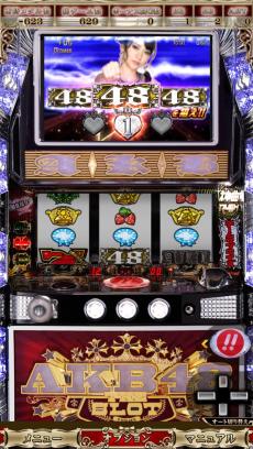 ぱちスロAKB48 実機アプリ iPhoneアプリ