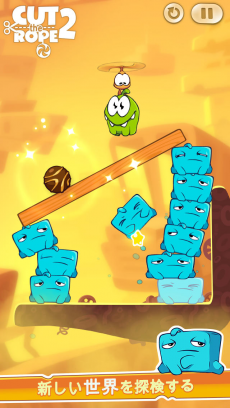 Cut the Rope 2 iPhoneアプリ