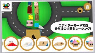 トッカ・カー (Toca Cars) iPhoneアプリ