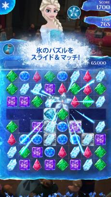 アナと雪の女王: Free Fall iPhoneアプリ