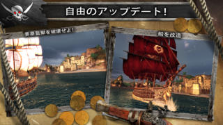 Assassin's Creed Pirates iPhoneアプリ