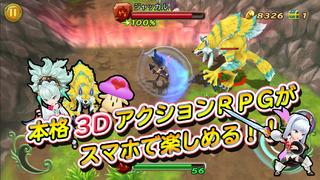 聖剣伝説 RISE of MANA iPhoneアプリ