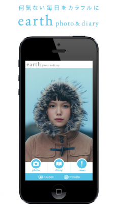 earth photo&diary iPhoneアプリ